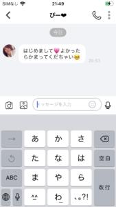 mashe_08