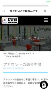 ichinana_09
