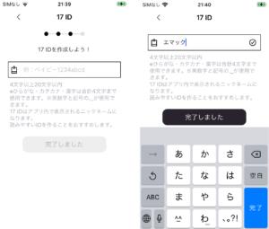 ichinana_03