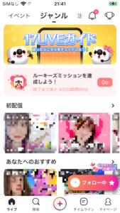 ichinana_05