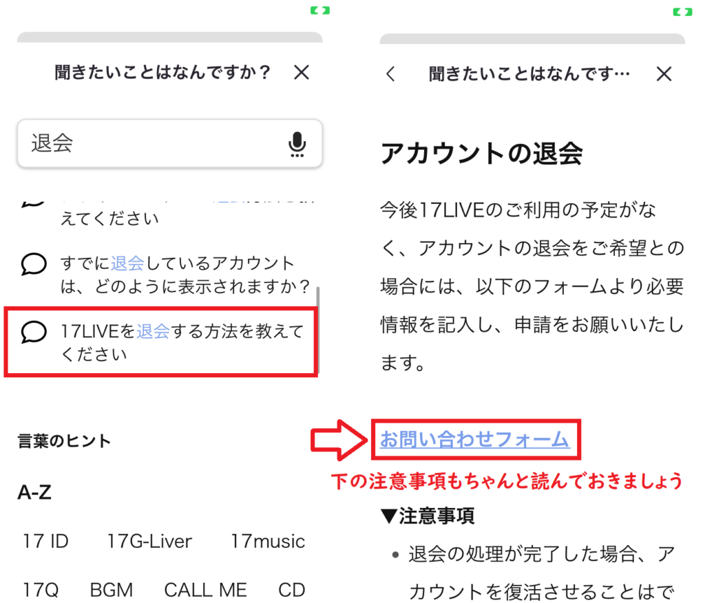 ichinana_08