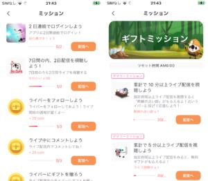 ichinana_10