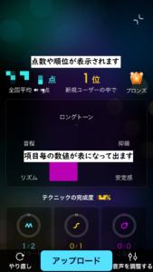 poke_09