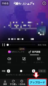poke_14